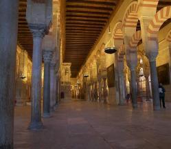 Cordoue : Mosquée Cathédrale